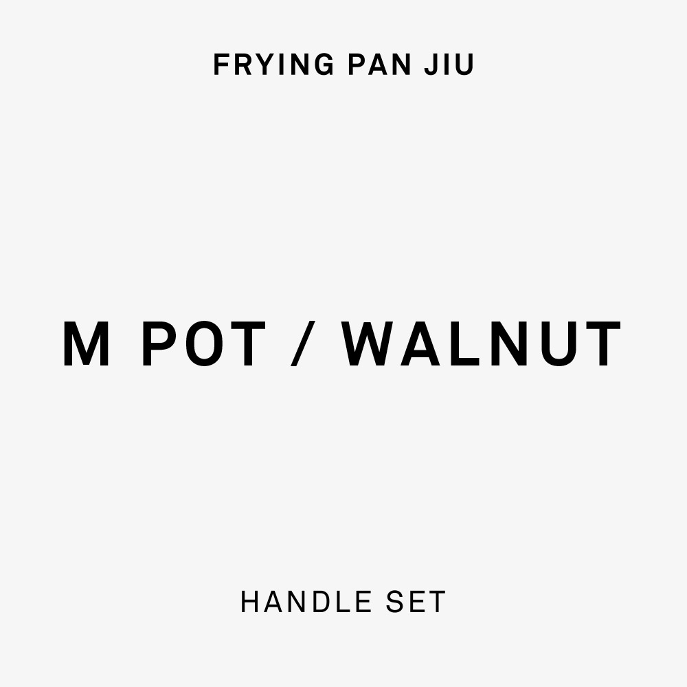 JIU_mf_walnut04